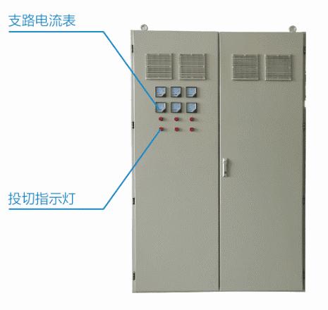 矿热炉低压补偿装置